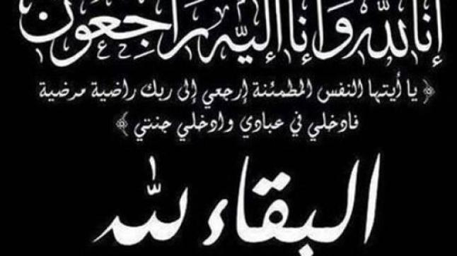 الصفاء..وفاة فقيه مسجد أمهايش وصلاة الجنازة بعد صلاة عصر اليوم بمقبرة امهايش