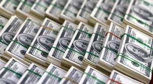 37 مليون دولار قيمة التبرعات التي جمعها الشعب لسداد دين حكومي