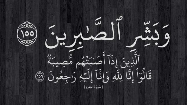تعزية في وفاة نسيب صديقنا مكودي مصطفى جريدة اشتوكة بريس