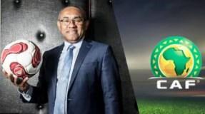 بعد مصر …دولة ثانية تتقدم بطلب استضافة كأس أمم افريقيا 2019