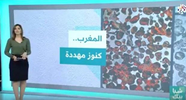 فيديو … قناة عربية : عمليات بحث غامضة عن الكنوز تستهدف مغارات شمال أكادير