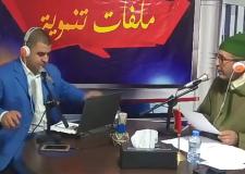 بالفيديو..حوار شيق مع الحسين بورحيم حول إسهامه في تنمية جماعة تينزرت