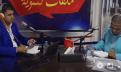 حوار مباشر مع رئيس جماعة أديس إقليم طاطا