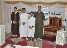 المهرجان القرآني :خمسة أسماء تتأهل لنهائي المسابقة الجهوية لحفظ القرآن الكريم وتجويده بسوس ماسة.
