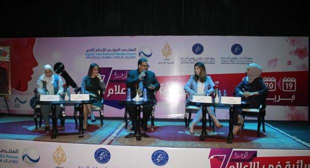 بالصور…المنتدى الدولي للاعلام يحتفي بنساء الإعلام ويؤطر طلاب المستقبل