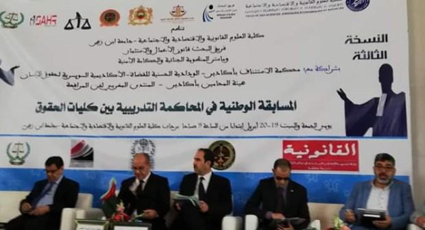 """""""فن المرافعة داخل المحاكم"""".. كليات الحقوق بالمغرب تتبارى في مسابقة وطنية في محاكمة تدريبية منظمة بكلية الحقوق بأكَادير."""