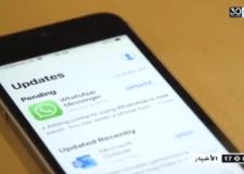 """المغرب يحذر من برمجية خبيثة للتجسس تستهدف """" الواتساب """" ويوجه طلبا عاجلا للمستخدمين"""