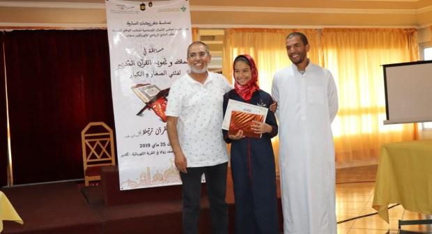 النادي الرياضي للكهربائيين بسوس ينظم مسابقة في حفظ و تجويد القرآن