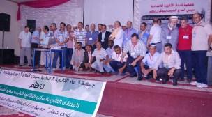 بالفيديو والصور: احتفالية مميزة في الملتقى الثاني لقدماء الثانوية الإعدادية سيدي الحاج الحبيب ببيوكرى