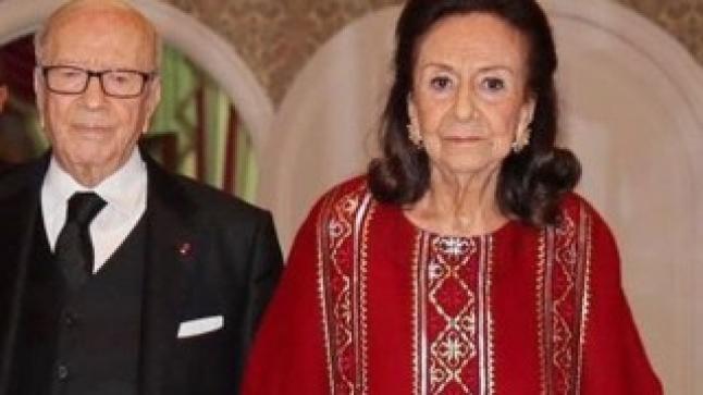 وفاة أرملة الباجي قايد السبسي بعد شهرين من رحيل شريك حياتها