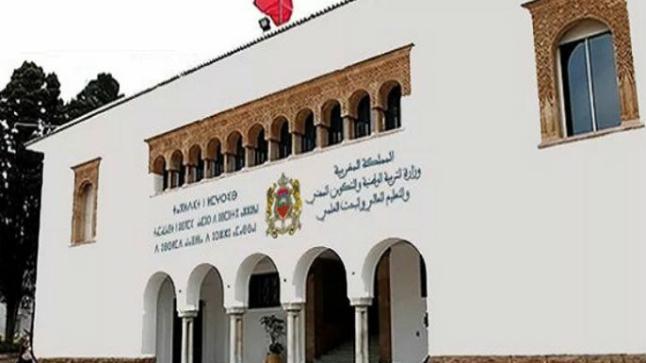بلاغ وزارة التربية حول استئناف الدراسة بعد عطلة نصف السنة