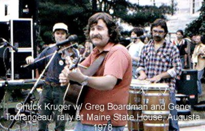 StateHouse1979-nonukerally