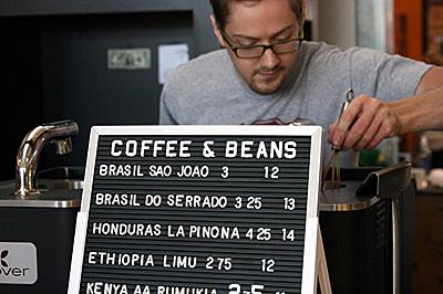 cafe_do_brasil_1S.jpg