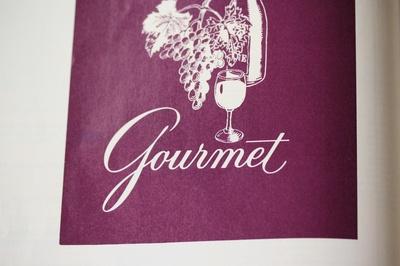 gourmet71.jpg