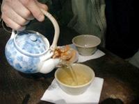 teagarden1.jpg
