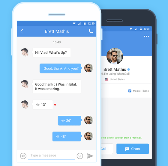 WhatsCall new features