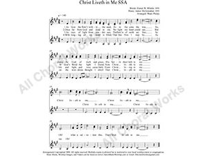 Christ Liveth in Me Female Choir Sheet Music SSA 3-part Make unlimited copies of sheet music and the practice music.