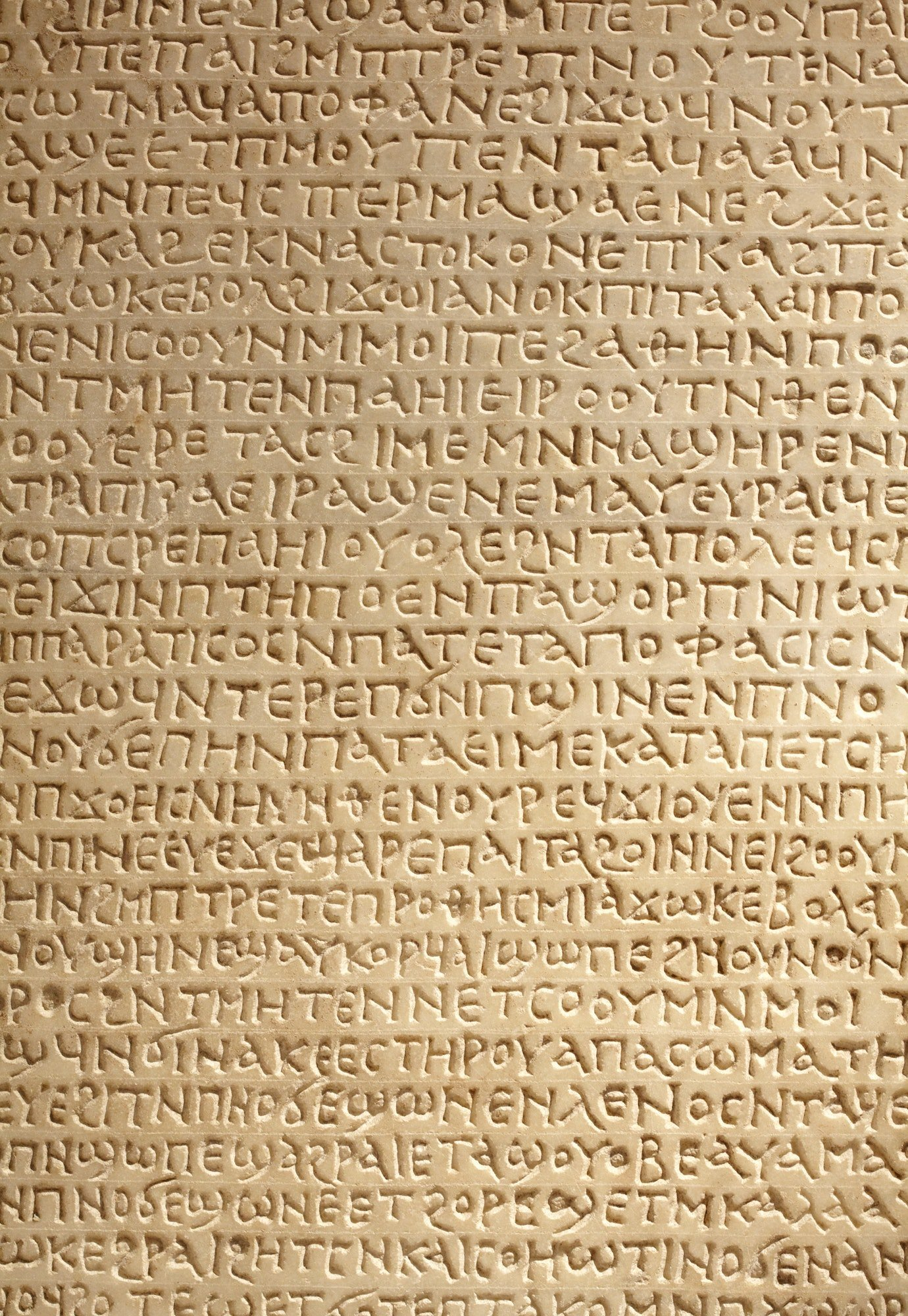 Ancient greek writing on stone