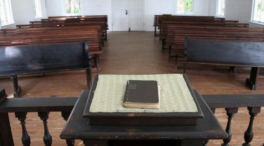 pulpit-e1462115803706