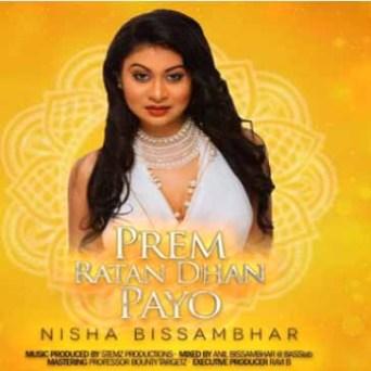 Prem Rata Dhan Pay Nisha B