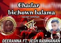 Chadar Bichhao Balma By Deeranna & Jesh (2019 Bollywood Cover)