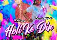 Holi Ke Din By Dj Shaun & Angel Motie (2019 Holi Cover)