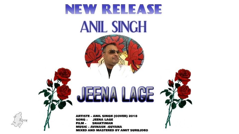 Jeena Na Lage Bin Tere Yaara By Anil Singh