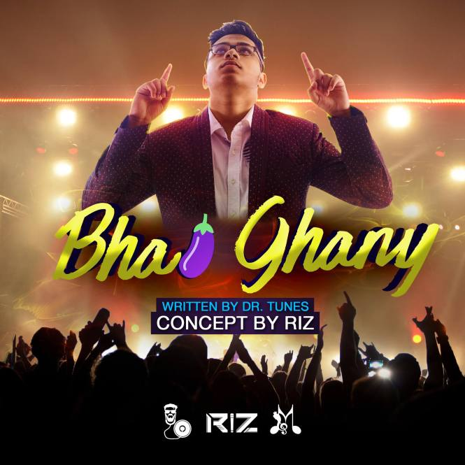 Mr Bhai Ghany By Rizaan Ali (2019 Chutney Soca)