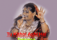 Tu Kithni Achi Hai By Derrana (2019 Mother's Day Special)