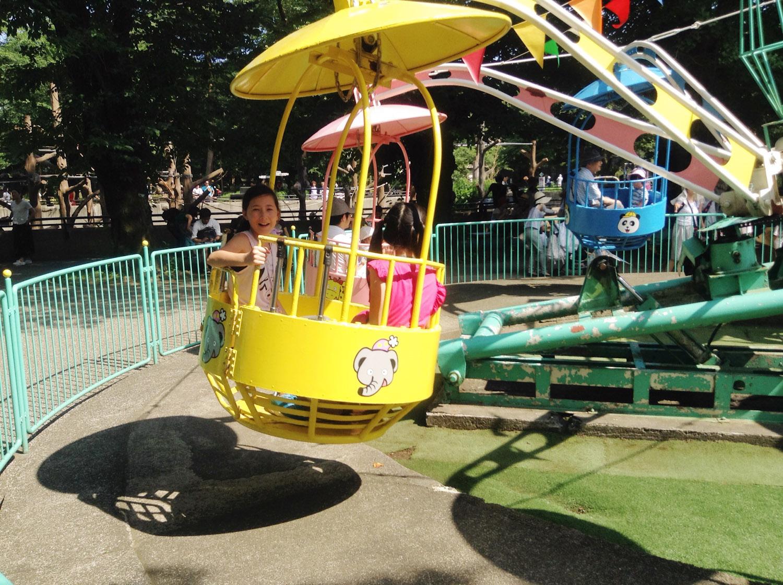 Inokashira Park Zoo-35