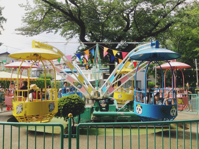 Inokashira Park Zoo-36