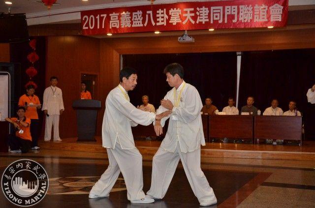 張春祥與李國平表演八卦掌對練