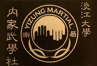 tku_yzma_logo