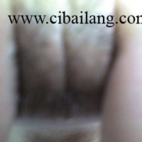Cibai exposed at First World Hotel Genting Highlands