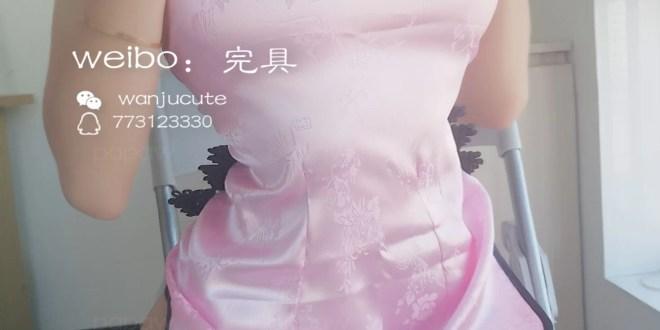 情趣粉色旗袍