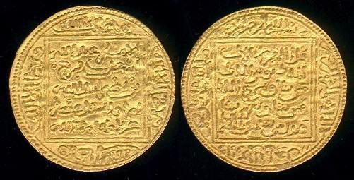 Monedas de Al Andalus hechas en cecas granadinas