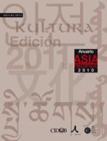 https://i1.wp.com/www.cidob.org/var/plain/storage/images/publicaciones/anuarios/anuario_asia_pacifico/anuario_asia_pacifico_2010_edicion_2011/354208-1-esl-ES/anuario_asia_pacifico_2010_edicion_2011_memoria_large.jpg