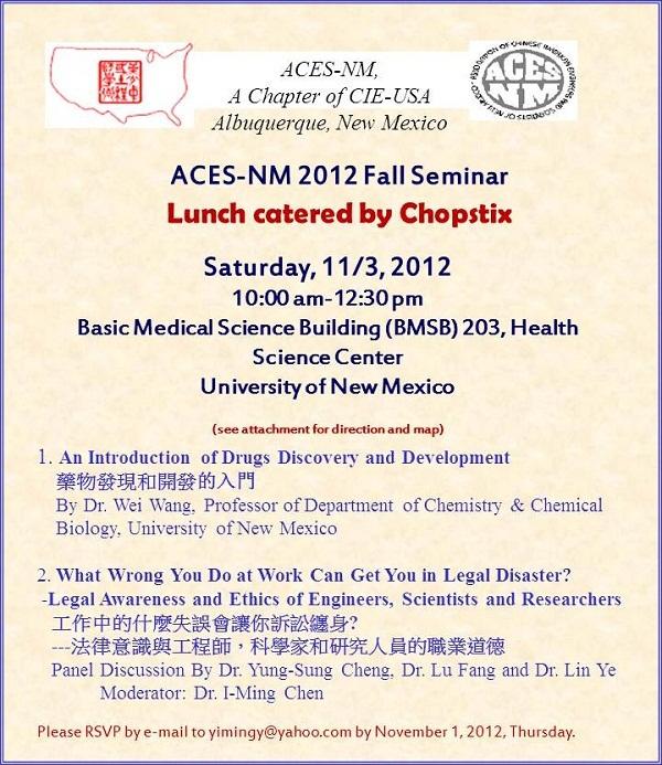 ACES-NM Fall Seminar (2012-11-03)