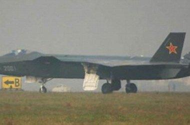 L'avion de chasse Chinois J-20
