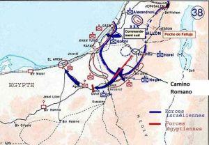 De cómo los romanos ayudaron a salvar el Estado de Israel.