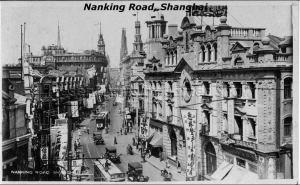 Nanking antes de la guerra