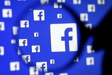 Datos personales en redes sociales tienen un precio