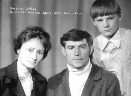 Василь Стус | Цікаве