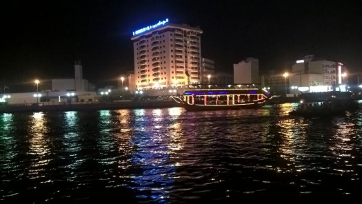 Deira Creek at night
