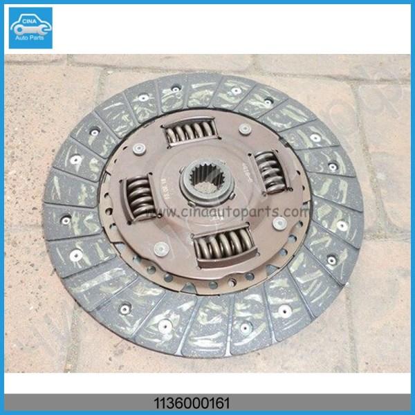 1136000161 - Clutch disc clutch pad Clutch pressure plate catalog