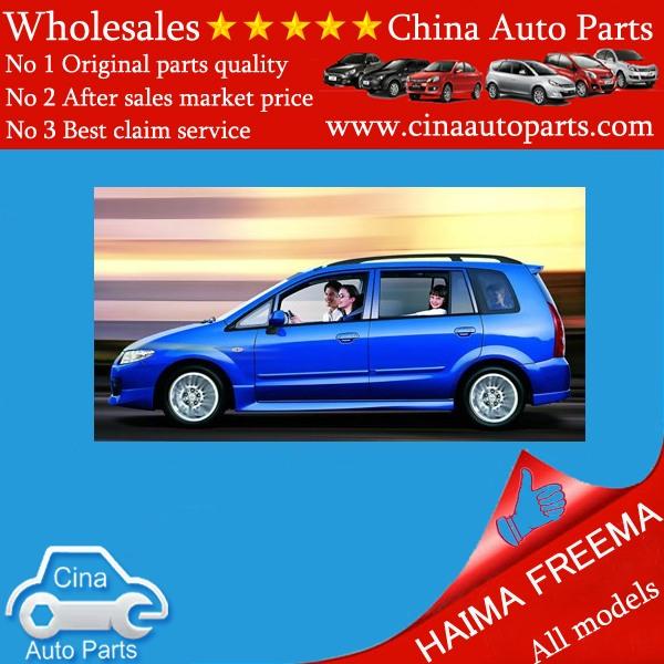 Freema - Haima freema auto parts wholesales