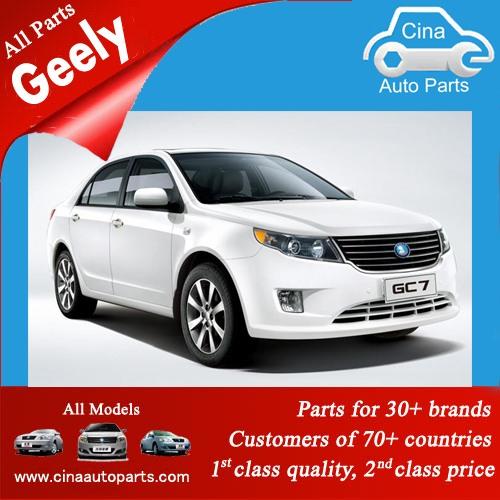 GC7 - Geely GC7 auto parts