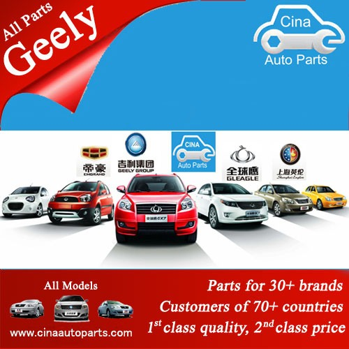 Geely auto parts 1 - Geely auto parts wholesales