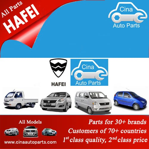 HAFEI AUTO PARTS - Hafei auto parts wholesales