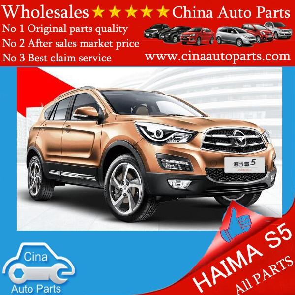s5 - Haima S5 auto parts wholesales